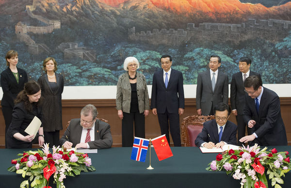 Iceland First European Country To Sign Free Trade Agreement With China