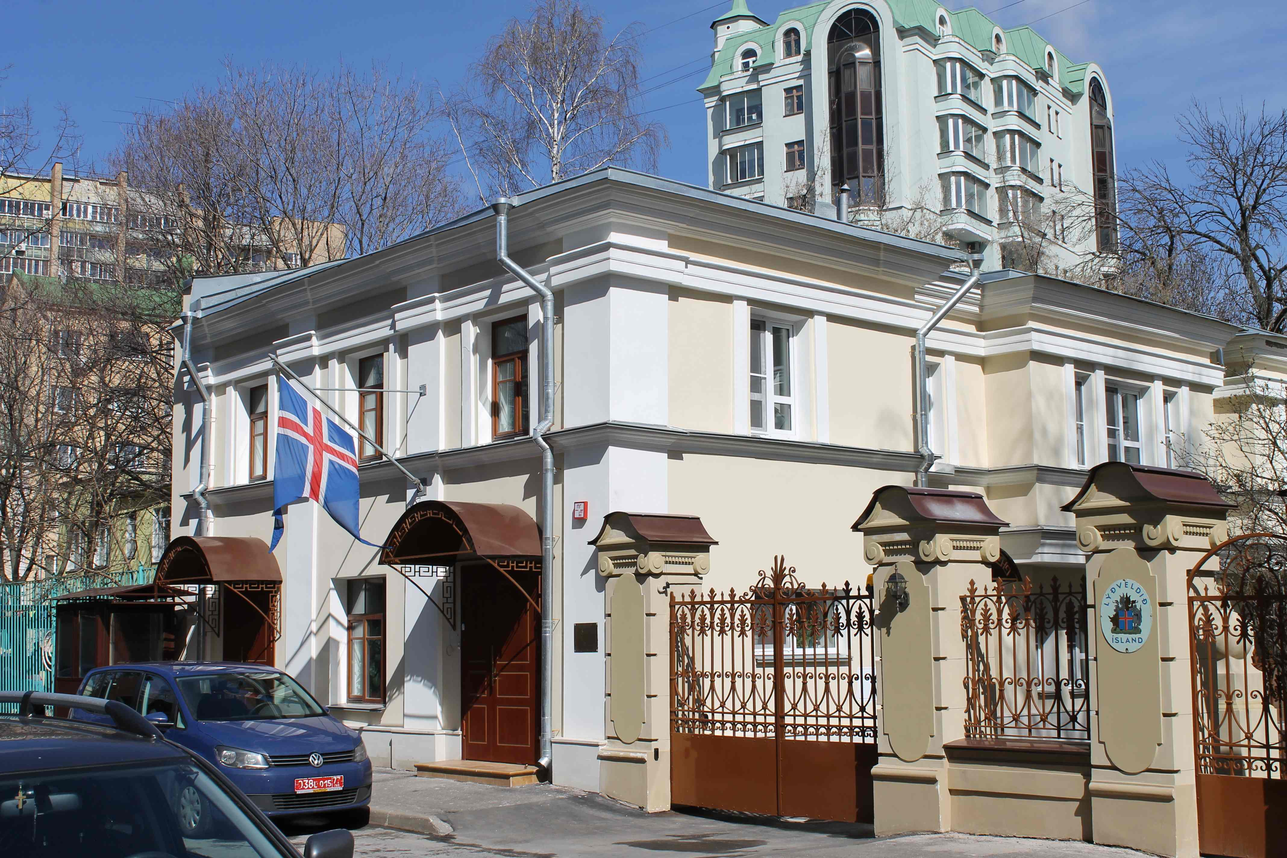 Embassy of Iceland